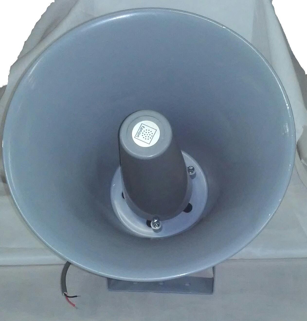 HA1260T   60 watt / 70 Volt Re-Entrant Paging Horn-Driver Combo