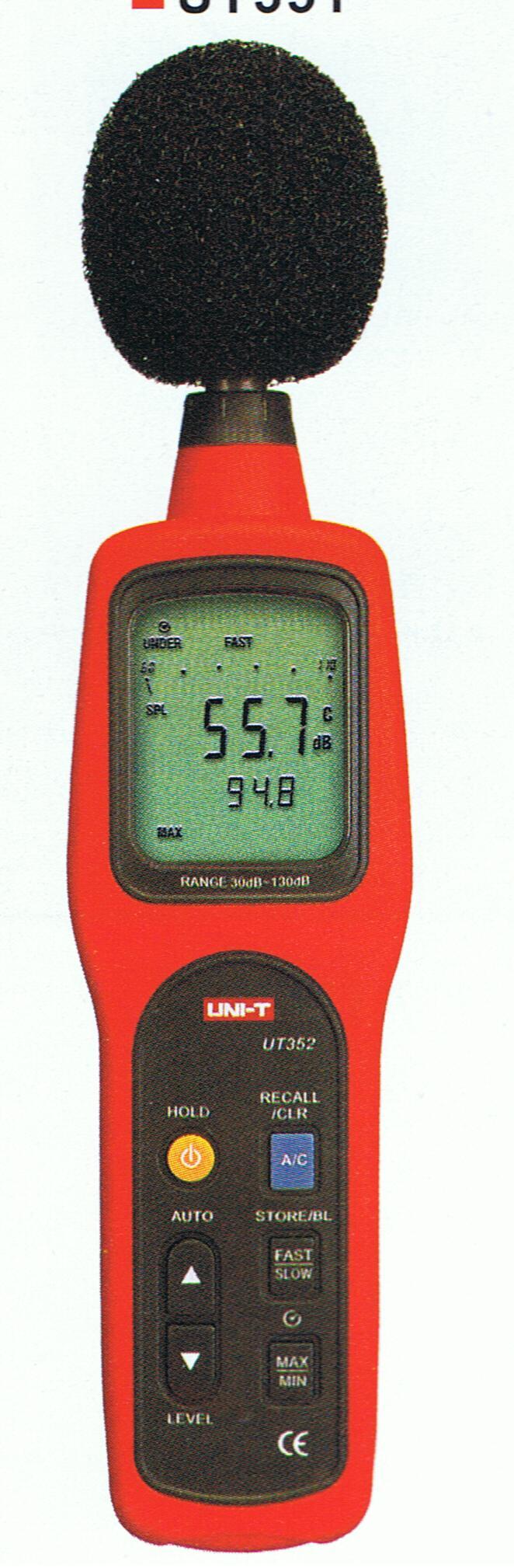 UT352  Uni-T   Sound Level Meter
